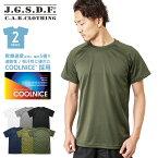C.A.B.CLOTHING J.G.S.D.F. 自衛隊 COOLNICE 半袖Tシャツ 2枚組 6525-01 乾燥速度は綿Tシャツの5倍 2枚組でプライス以上のご満足をお約束 《WIP03》 【クーポン対象外】