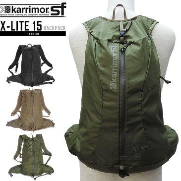 【店内20%OFFセール開催中】karrimor SF カリマー スペシャルフォース X-LITE 15 エックスライト 15 バックパック 3色