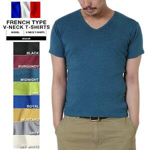 【クーポン利用で最大15%OFF!】新品 フランス軍タイプ Vネック 半袖Tシャツ 8色【So】