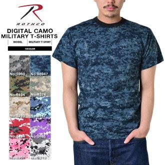 10P12Oct15 ROTHCO 羅斯科數碼迷彩為訓練 T 恤的短袖 T 恤迷彩數碼迷彩數碼迷彩 sabage 軍事街短袖 T 襯衫 1800 的