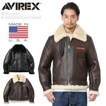 AVIREX アビレックス 2105 B-3フライトジャケット リアルムートン MADE IN USA【Sx】