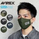 接触冷感マスク / AVIREX アビレックス 6109126 ドライタッチ マスク【クーポン対象外】 / 耳が痛くならない さらさら涼しい 夏マスク 繰り返し 洗える 洗って 使える 布マスク ランニング ジョギング おしゃれ