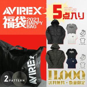 【12月25日順次発送予定】AVIREX アビレックス 6910001 数量限定!2021年 HAPPY BAG(福袋)5点セット ブランド【クーポン対象外】【予】