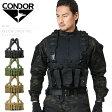 CONDOR コンドル MCR5 RECON チェストリグ