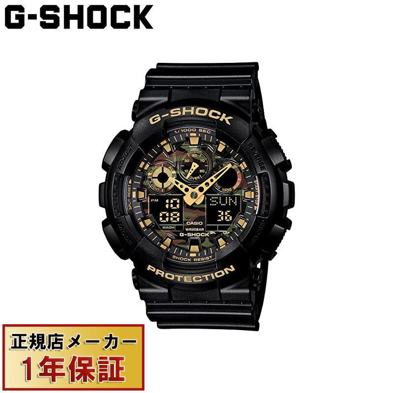 腕時計, メンズ腕時計 G-SHOCK G GA-100CF-1A9JF