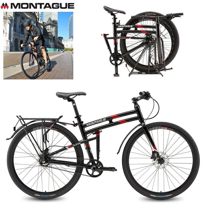 MONTAGUE モンタギュー Allston オールストン クロスバイク 折りたたみ自転車【クーポン対象外】【個別送料】