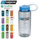 NALGENE ナルゲン 広口 0.5L TRITAN プラスチックボトル 水筒 MADE IN USA【Sx】