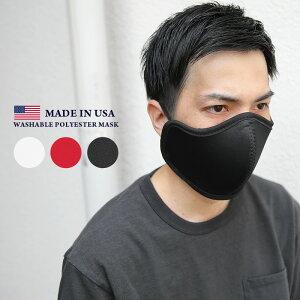 【あす楽】ウォッシャブル ポリエステル マスク MADE IN USA【MK03】【クーポン対象外】 / 立体マスク 洗える ブラック 黒 BLACK メンズ レディース シンプル デザイン おしゃれ ファッション