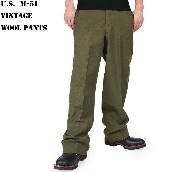 【実物放出品20%OFFセール!】実物 新品 米軍 ヴィンテージM-51ウールパンツ #1 《WIP03》魅力満載の違いのわかる大人の男性に穿いてもらいたい1本 【ミリタリーパンツ】【米軍 アメリカ軍】【軍物】