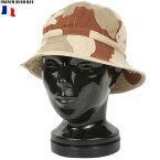 【クーポン利用で20%OFF】実物 新品 フランス軍 HBT ブッシュハット デザートカモ 《WIP03》HBT(杉綾織)素材製現用デザートカモ柄ハット ユニセックスで被れるところも魅力の一つ