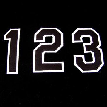 【プロ野球 阪神タイガースグッズ】胸番号ワッペン(2014年版・ホーム)