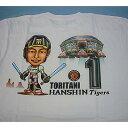 【プロ野球阪神タイガースグッズ・在庫限り】虎戦士Tシャツ1鳥谷