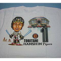 大人気のリアル似顔絵シリーズから、少し変わった虎戦士イラストで鳥谷選手のTシャツです。【阪...