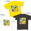 【阪神タイガースグッズ】2020おっ!サンTシャツ