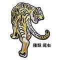 【阪神タイガースグッズ】見返り虎ワッペン(金色・大)