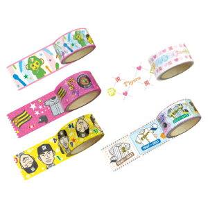 タイガースのマスキングテープ!全5種類!【プロ野球 阪神タイガースグッズ】マスキングテープ