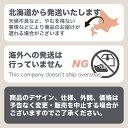 のし紙 コピー両用仏 B5 オキナ NC391 2