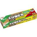 コニシ 木材補修用 ウッドパテ ラワン 120ml B