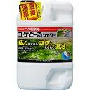 レインボー薬品 苔用除草剤 コケとーるシャワー 2L A