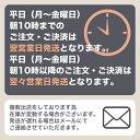 のし紙 コピー両用仏 B5 オキナ NC391 3