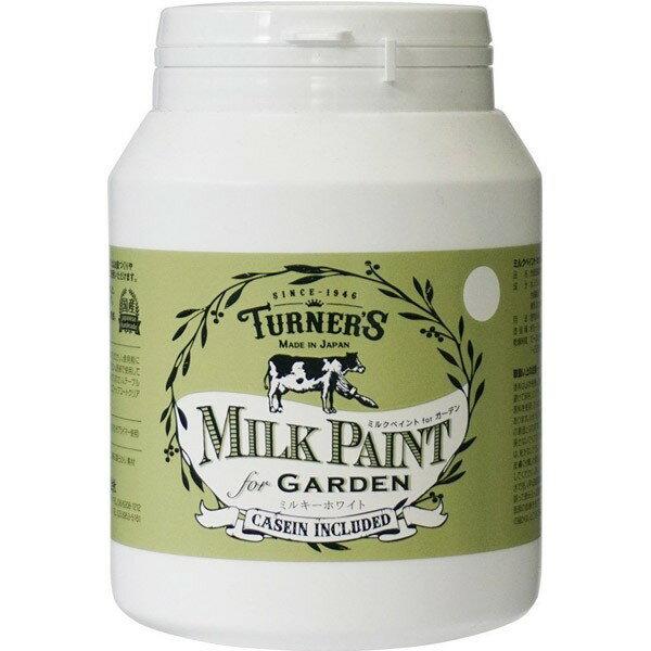 ターナー色彩 ミルクペイント for ガーデン ミルキーホワイト MKG45301 450ml