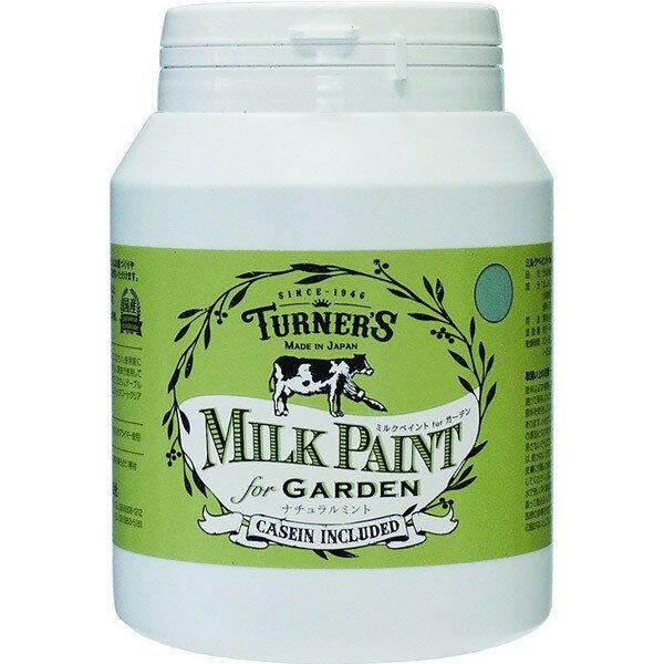 ターナー色彩 ミルクペイント for ガーデン ナチュラルミント MKG45320 450ml