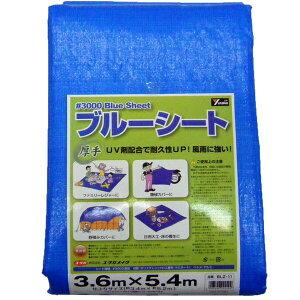 ユタカメイク BLZ-11 ブルーシート 3.6x5.4x10枚 大箱 B