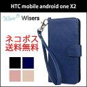 【ストラップ2種付】wisers HTC U11 Life