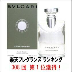 ポイント最大8倍!VIP ブルガリ BVLGARI ブルガリプールオム EDT SP 100ml 75%OFF 【あす楽対応...