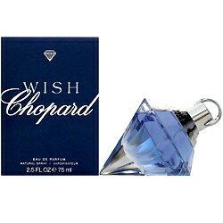 【ショパール】 ウィッシュ EDP SP 75ml【あす楽対応_14時まで】【香水】【香水 メンズ レディース 多数取扱中】
