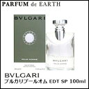 ブルガリ プールオム EDT SP 100ml ブルガリ 香水 メンズ BVLGARI 【あす…