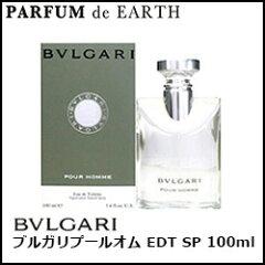 ブルガリ プールオム EDT SP 100ml ブルガリ 香水 メンズ BVLGARI 【あす楽対応_13時まで】【香水】【EARTH】