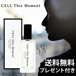 モーメント 佐川急便 オードパルファム スプレー レディース セックス