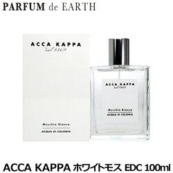 【アッカカッパ】アッカカッパホワイトモスEDCSP100ml