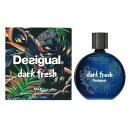 【デシグアル】 デシグアル ダークフレッシュ EDT SP 100ml Desigual Dark Fresh Man Eau De Toilette【あす楽対応_14時まで】【香水】【香水 メンズ レディース 多数取扱中】【ホワイトデー お返し】