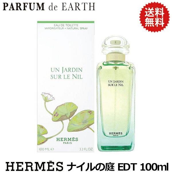 HERMES online 400OFF HERMES EDT SP 100ml EARTH