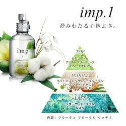 インプ1imp.1シアーコットンEDPSP70mlSHEERCOTTON【あす楽対応_14時まで】【香水メンズレディース】