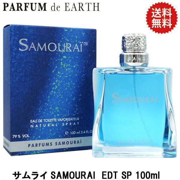 美容・コスメ・香水, 香水・フレグランス 250OFF SAMOURAI EDT SP 100ml EARTH