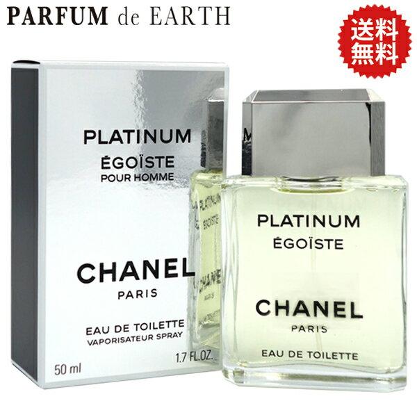 CHANEL 香水 CHANEL EDT SP 50ml 14 EARTH