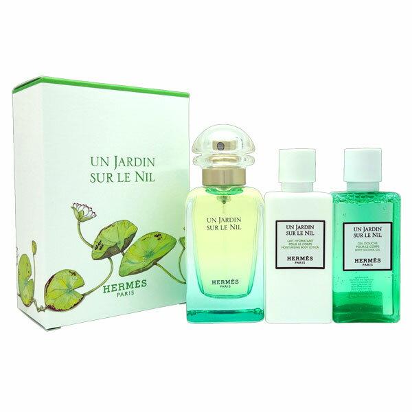 HERMES perfume set HERMES ( 50mlBL40mlSG40ml)EAR...