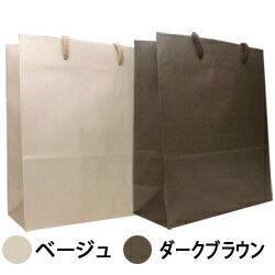 ショッピングバッグ:小※当店ではラッピング作業は致しません。【あす楽対応_関東】【HLS_DU】