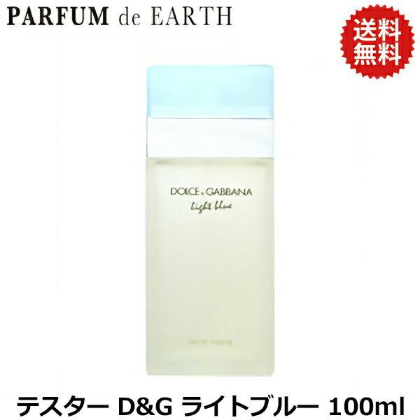 美容・コスメ・香水, 香水・フレグランス 2 DG EDT SP 100mlDOLCEGABBANA LIGHT BLUE