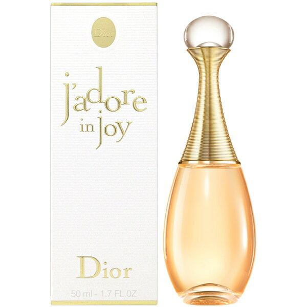 美容・コスメ・香水, 香水・フレグランス 250 Dior EDT SP 50mlSALE DIOR Jadore in joy