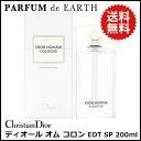 クリスチャン ディオール Christian Dior ディオールオム コロンEDT SP 200ml【送料無料】【あす楽対応_14時まで】【香水 メンズ】