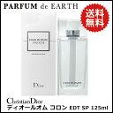 クリスチャン ディオール Christian Dior ディオールオム コロン EDT SP 125ml【送料無料】【あす楽対応_14時まで】【香水 メンズ】【EARTH】【クリスマス ギフト プレゼント】