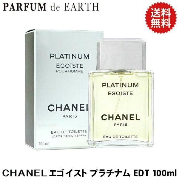 美容・コスメ・香水, 香水・フレグランス  CHANEL EDT SP 100mlEARTH14