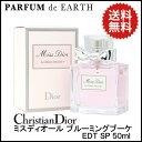クリスチャン ディオール Christian Dior ミスディオール...