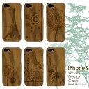 木製/木目/ウッドケース/wood case/wooden case/黒胡桃(くろくるみ)/新しいiPhone/for iPhone...