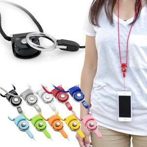 ネックストラップ,リングストラップ,スマホ,スマートフォン,iPhone,iphone5,携帯電話,カメラ,デジカメ,落下防止,バンカーリング,ストラップ
