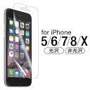 【iPhoneXS Max iPhoneXSmax iPho...